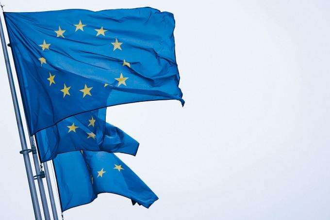 歐盟將香港、澳門等地列入旅遊「白名單」。