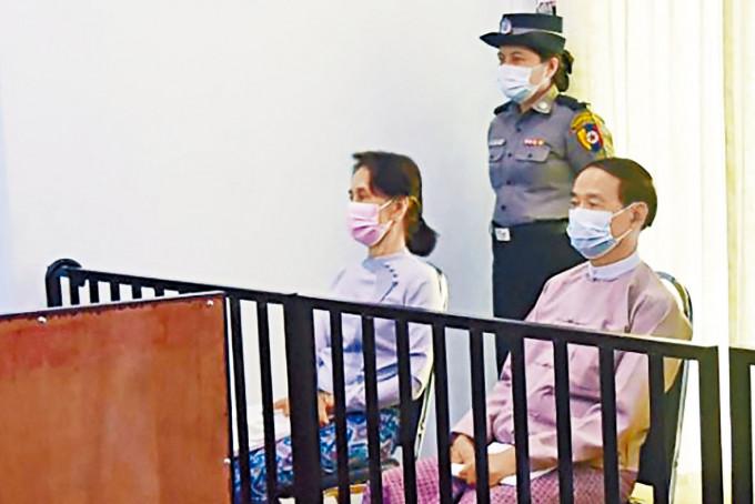昂山素姬五月二十四日在內比都上庭。