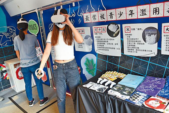 禁毒推廣車,讓市民透過VR體驗,感受吸毒後對身體不良反應。