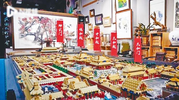 廣州樂高玩家搭建的微縮版故宮。