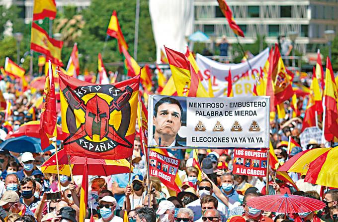 民眾日前在馬德里聚集,抗議特赦加泰獨派領袖。