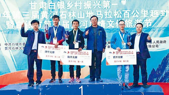 李作璧(右三)多次主持當地越野馬拉松的頒獎。