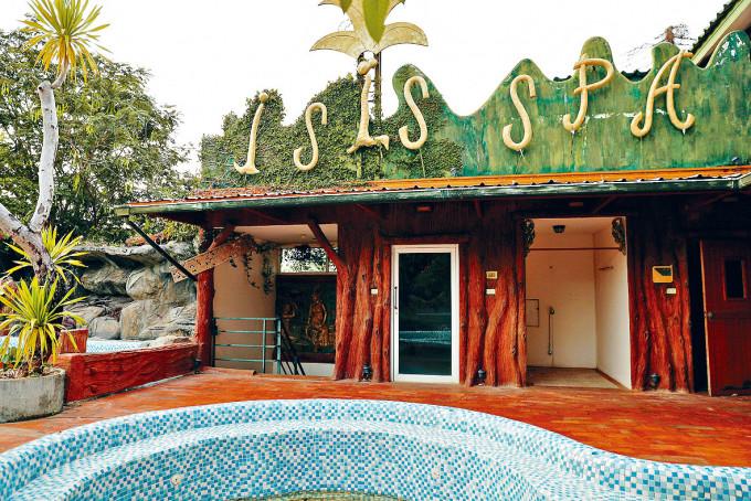 布吉島一間水療酒店因新冠疫情暫時關閉。