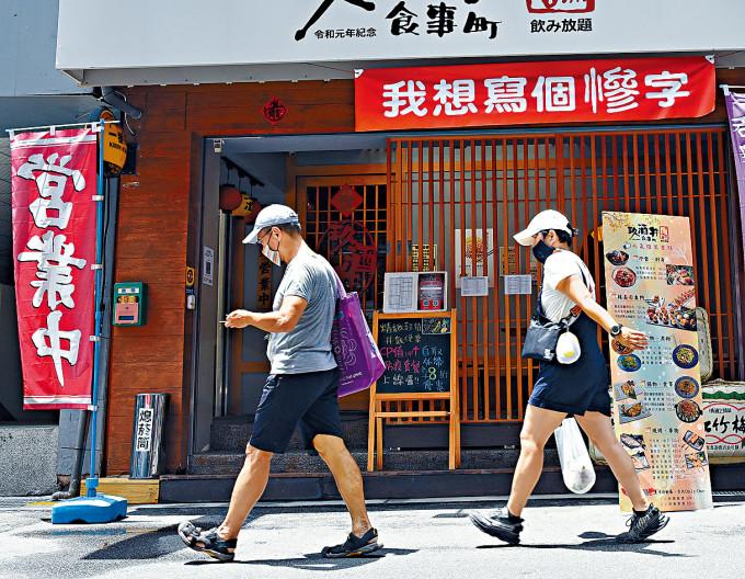 台灣疫情持續,端午期間飲食業慘淡。