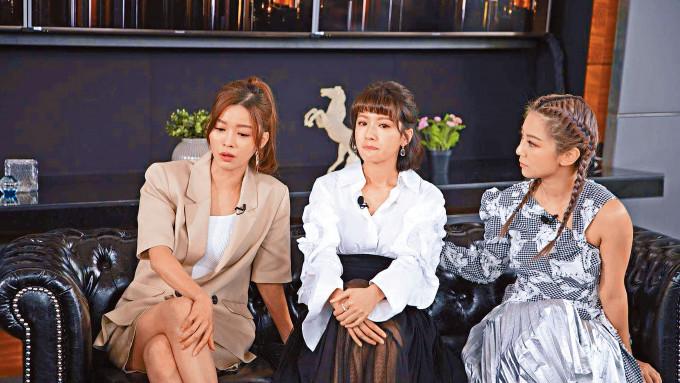 蔡思貝在節目《Mean Talk》中,獲好姊妹賴慰玲和何雁詩力撐兼大平反。