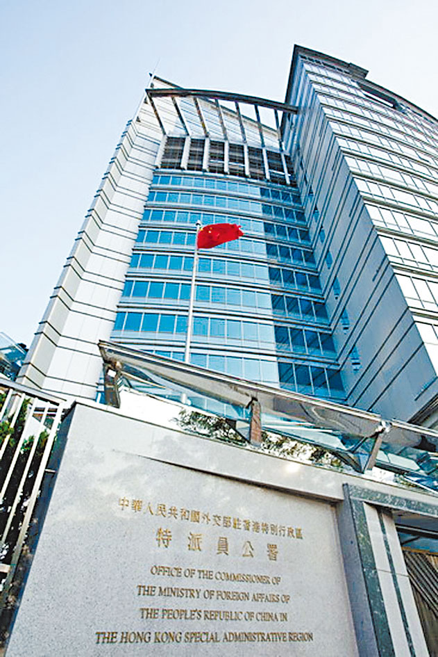 外交部駐港特派員公署斥責史墨客嚴重背離領事官員身分和職責。