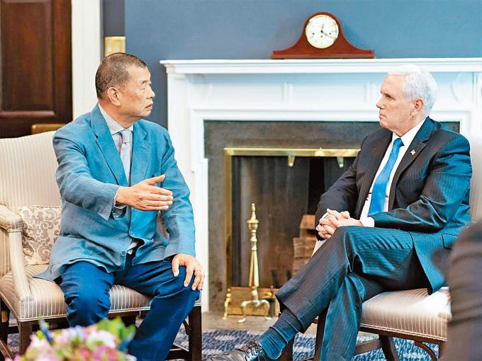 黎智英於二〇一九年七月拜訪時任美國副總統彭斯。