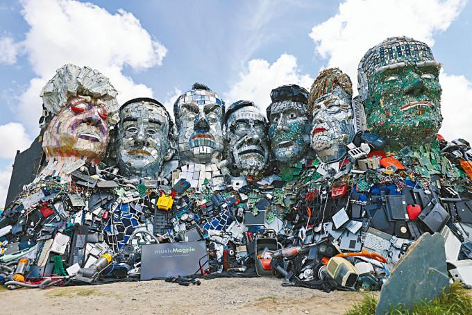 藝術家在英格蘭以電子垃圾製作G7領袖頭像。