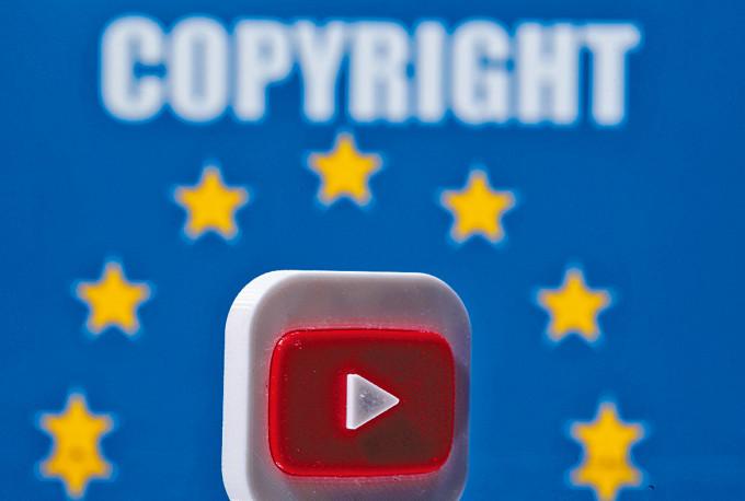 Youtube在歐洲被控侵權。