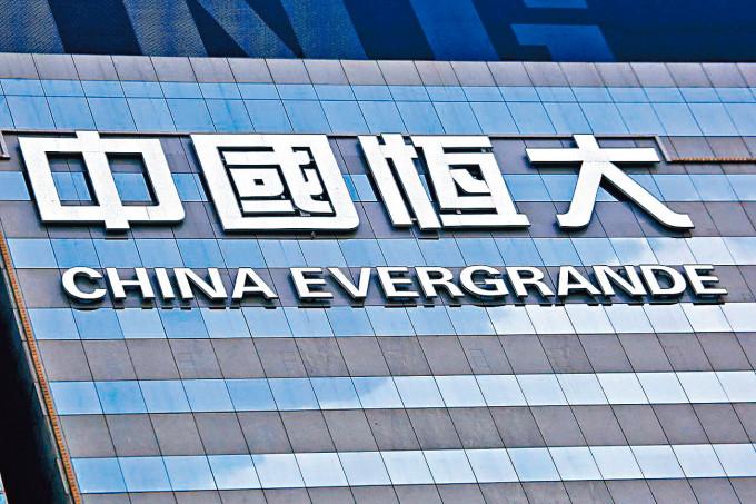 內媒報道,遼寧省政府已與中國恒大討論國資入股盛京銀行事宜,但雙方尚未談攏。