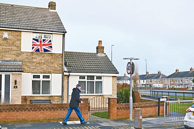 英格蘭東北部哈特爾普爾市的獨立屋。