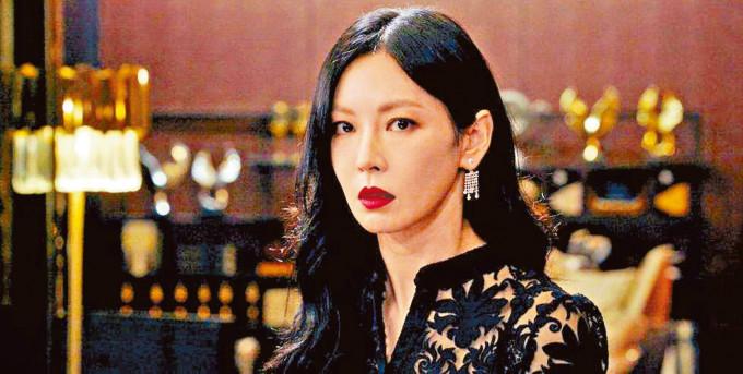金素妍飾演奸到出汁的「千瑞璡」。