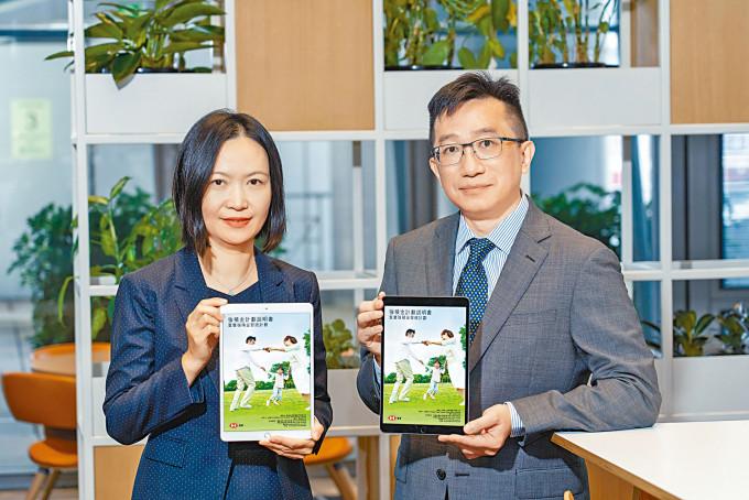 滙豐香港退休金主管盧德芳表示將加強發展針對退休人士產品。
