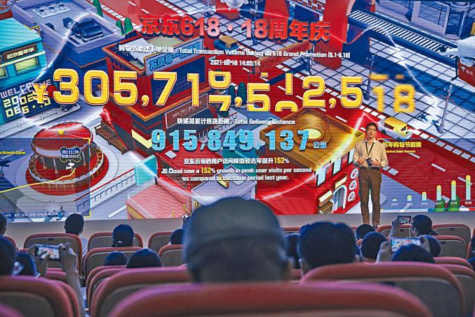 今年京東618購物節金額達三億零五百萬人民幣。
