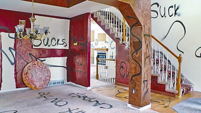「地獄之屋」被租霸惡意破壞和塗鴉。