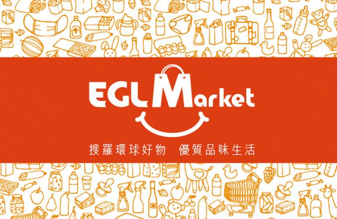 東瀛遊旗下網購平台「EGL Market」昨開設首間實體店。