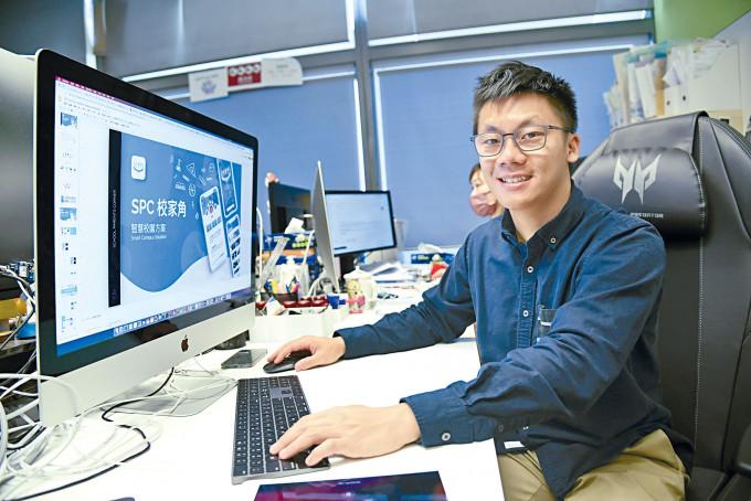 Bull.B Tech創辦人陳易希,開發智慧校園方案「校家角」。
