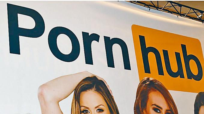 Pornhub網站近來備受爭議。