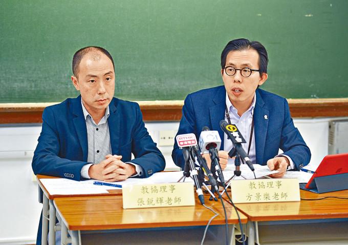 身兼教協理事的中學副校長張銳輝(左)證實將提早退休,同校任職的方景樂亦傳已請辭。
