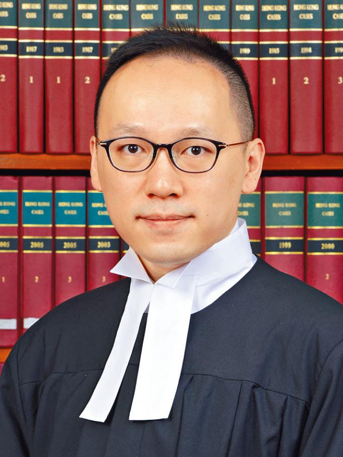裁判官何俊堯調往位於西九龍法院的死因庭。