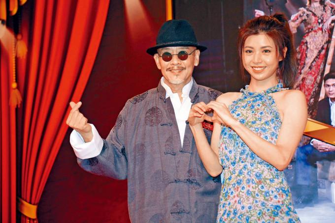 張秀文與杜燕歌發生忘年戀。