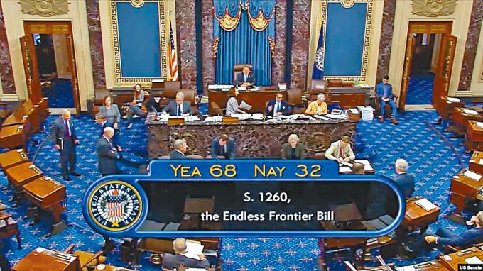美國參議院周二投票通過「美國創新及競爭法」。