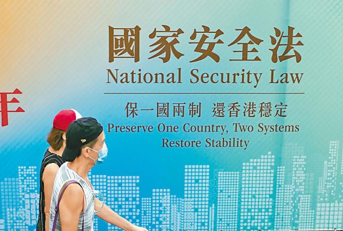 譚鐵牛指,中央出台《港區國安法》,完善特區選舉制度,維護了香港特別行政區憲制秩序。