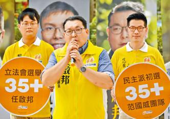 新民主同盟及公民黨均表明全黨簽署「墨落無悔」抗爭派立場聲明書,料宣誓後將「滅黨」。