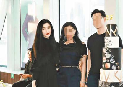 范冰冰( 左1 )出席派 對。 網上圖片