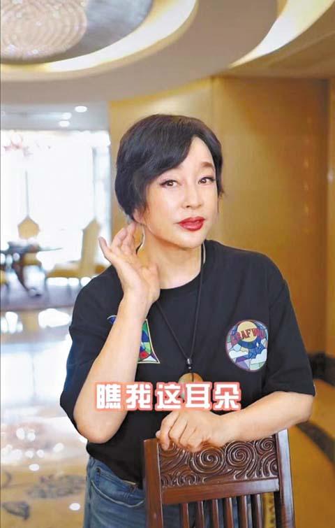 劉曉慶在視頻中回應爭 議。 網上圖片