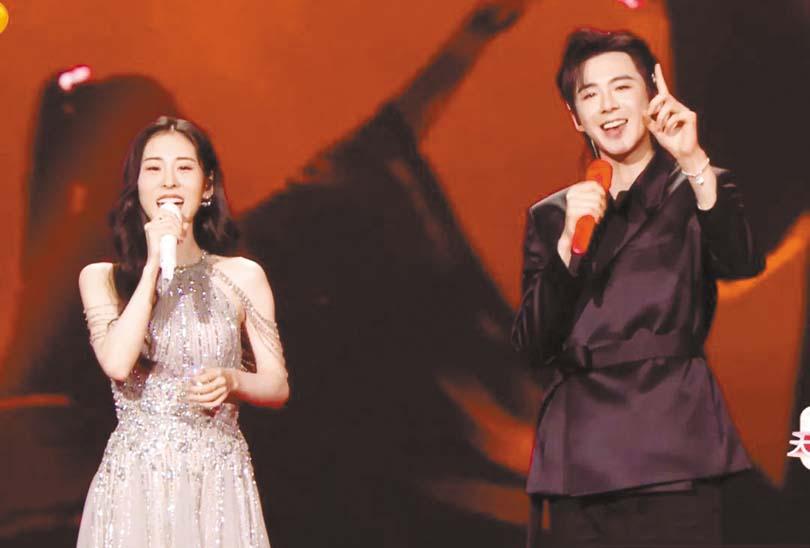張碧晨與劉宇寧合唱《天 問》。 網上圖片