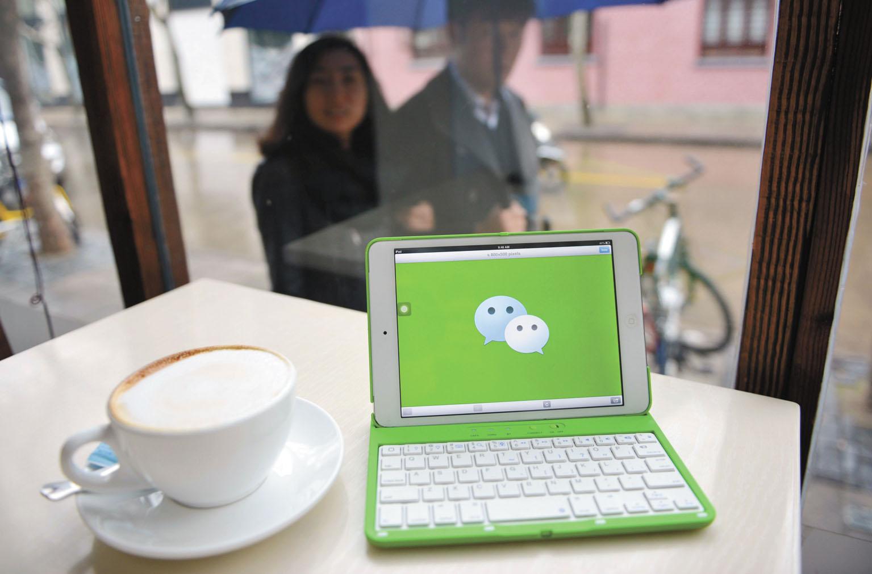 WeChat在美國可能被禁用。法新社資料圖片