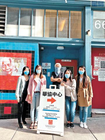 ■華協中心致力幫助華裔社區申請三藩市本地和州府租金援助計劃。華協提供