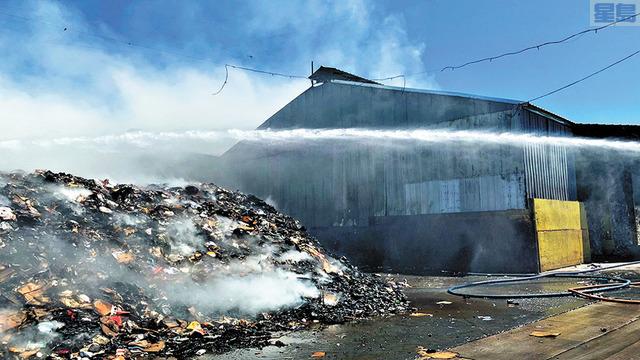 屋崙一個垃圾回收中心發生大火。屋崙消防局
