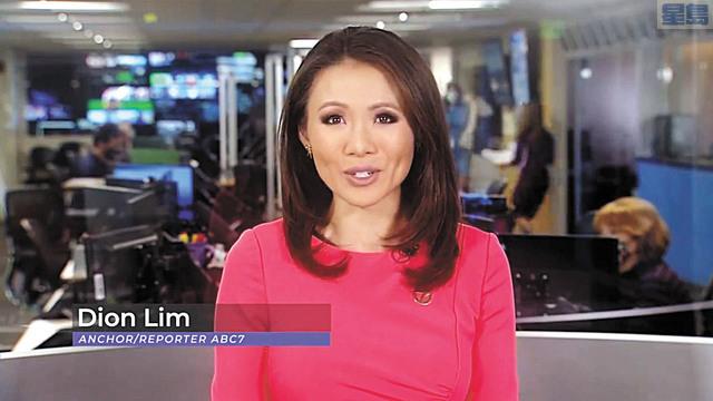 ABC7華裔主播Dion Lim致詞祝賀。