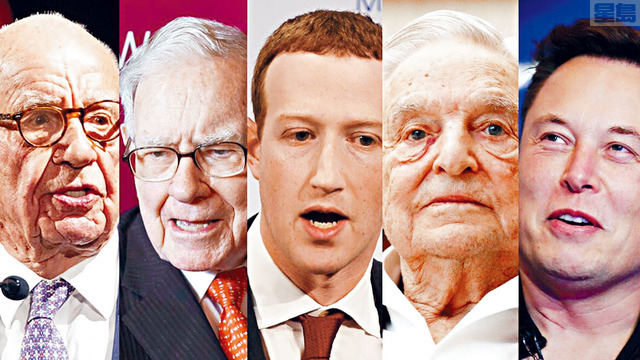 ■國稅局正調查,美國頂級富豪稅務機密記錄洩露事件,涉及的25名頂級富豪,包括(左起)媒體大亨梅鐸、巴郡的巴菲特、臉書的朱克伯格、大投資者索羅斯和特斯拉的馬斯克等。    合併圖片