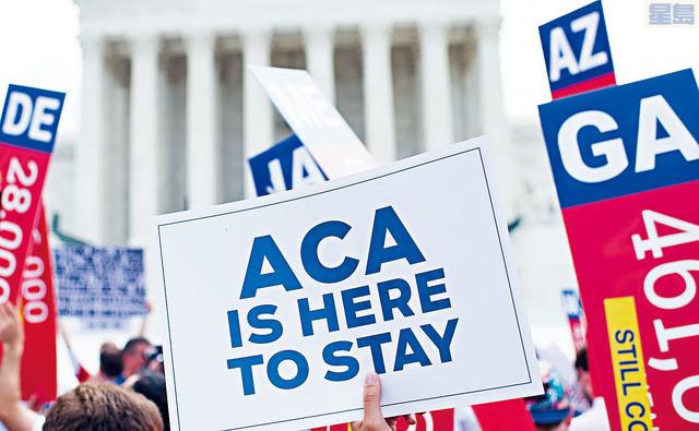 ■最高法院駁回對2010年生效的《可負擔健保法》(ACA)的最新挑戰,標誌著對奧巴馬健保改革的主要法律訴訟已經走到盡頭。   資料圖片