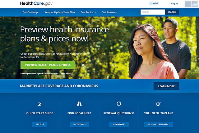 ■數據顯示去年2月至今年1月,全國新增970萬人登記Medicaid,增幅達15%,累計總參與人數接近7400萬,創紀錄新高。    美聯社