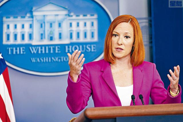■白宮新聞秘書普薩基表示,總統拜登堅定認為有需要改革全美的警察系統。美聯社