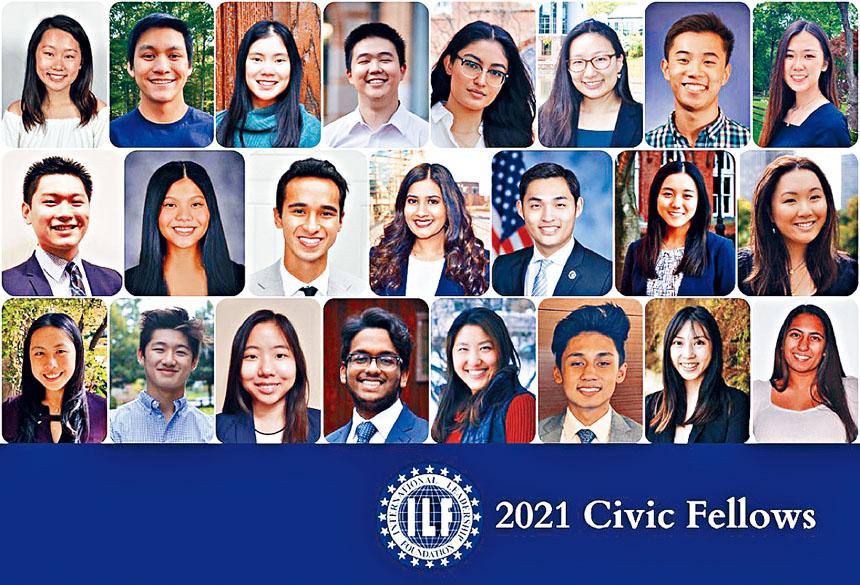 參加國際領袖基金會2021年暑期公共事務實習的學員。