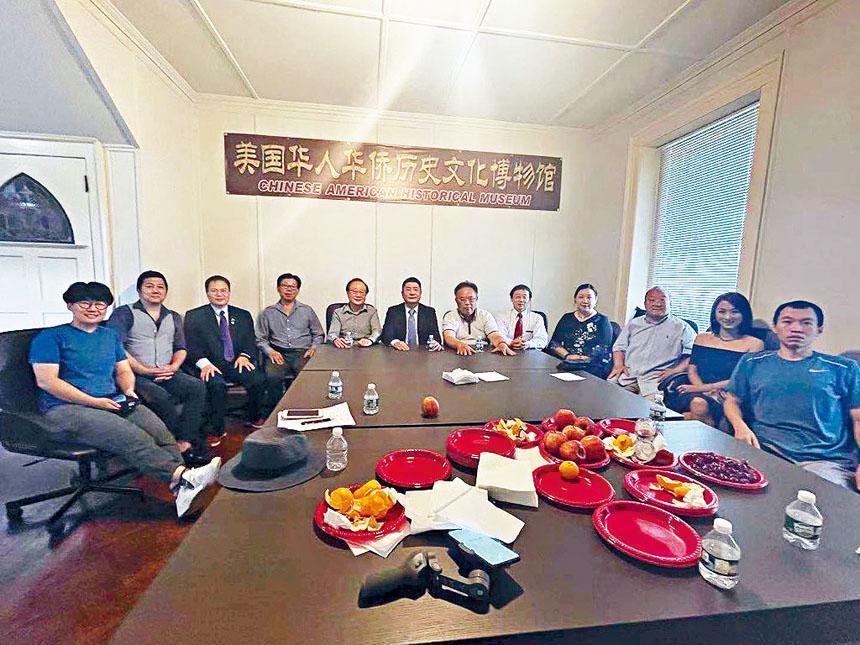 美國華人華僑博物館發展研討會成功舉辦。