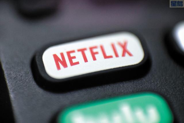 Netflix第二季每股收益不及預期,營收及新增付費訂閱用戶人數高於預期。美聯社