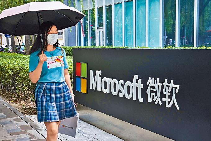 美國指中國政府支持黑客今年三月攻擊微軟電郵系統。
