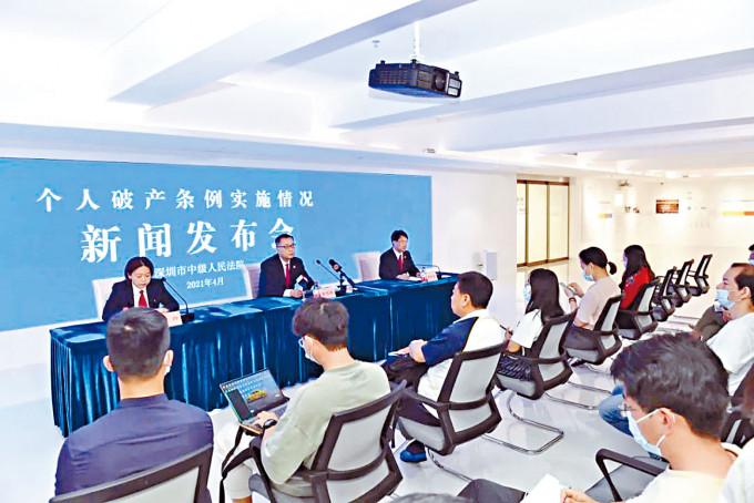 深圳中院早前簡介受理個人破產情況。
