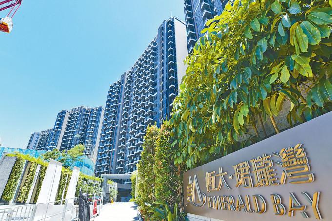 恒大‧珺瓏灣是目前恒大集團在香港出售樓盤之一。