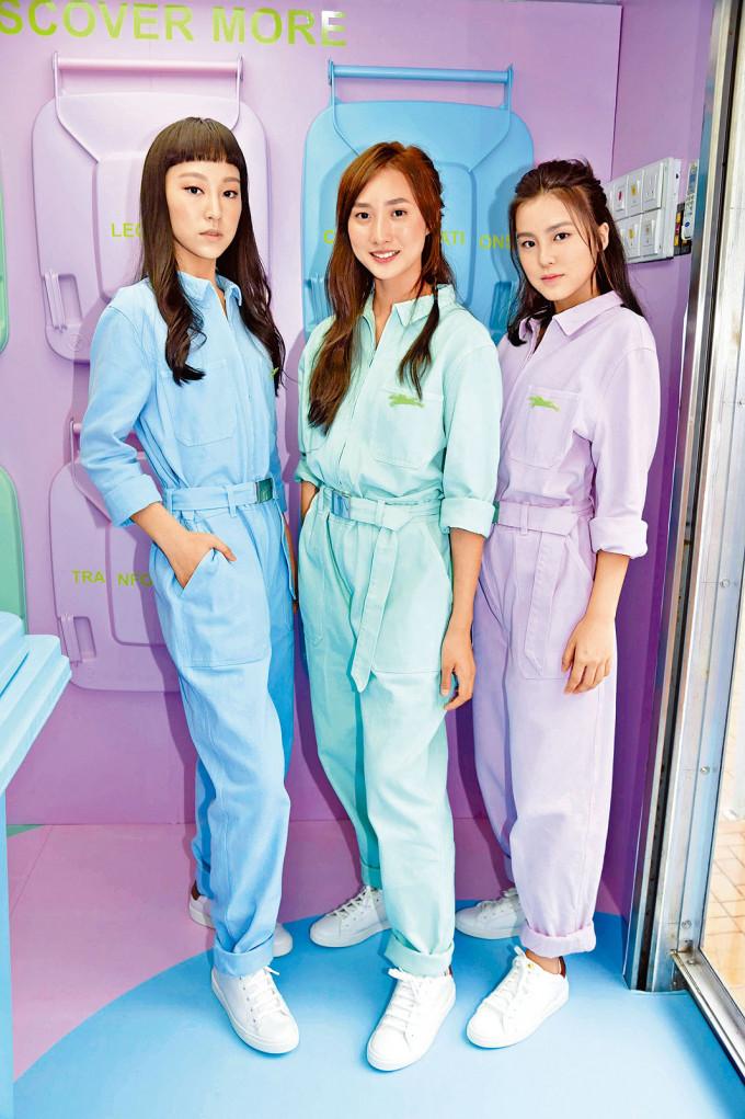 Gigi、Yumi、Chantel比賽後首次出席品牌活動,齊齊搵真銀。