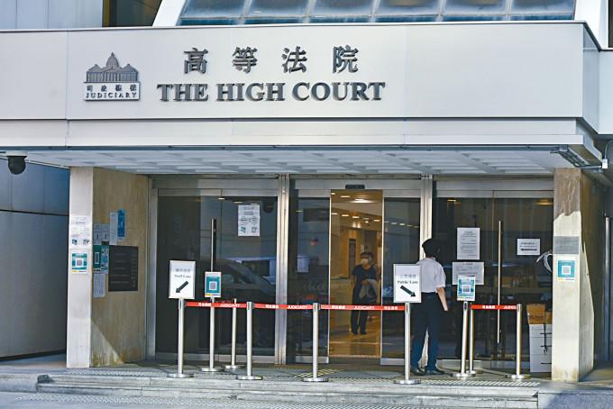 中年漢被控串謀妨礙司法公正一案於高院開審。