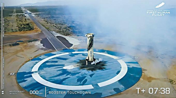 新謝潑德號火箭順利回收。